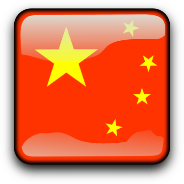中国は信用できる?「中国ではスカウター社会がやってくる」
