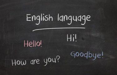 英単語力テストのお勧めサイト「Weblioのサイトの証拠画像」