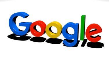 Googleに制裁金?「外国でのビジネスの難しさ」