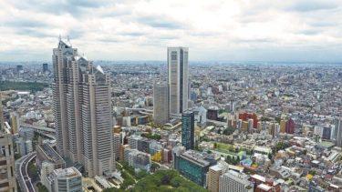 日本国家戦略「最少の努力・投資で国力を上げる方法」