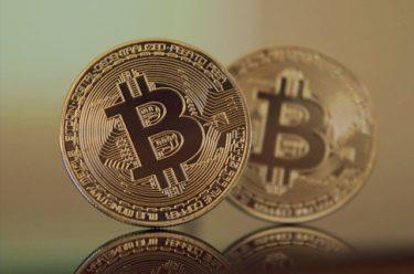 ビットコインとは?