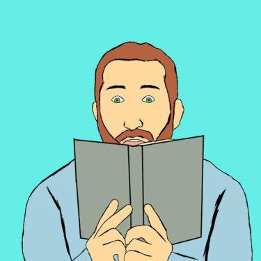 読書の効用「単に、読書している人を絶対視、尊敬するなという話」